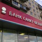 Световая объемная вывеска «Банк Санкт-Петербург»