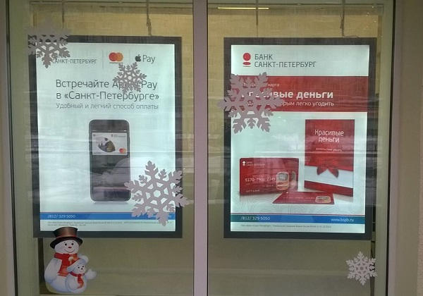 Интерьерная продукция «Банк Санкт-Петербург»