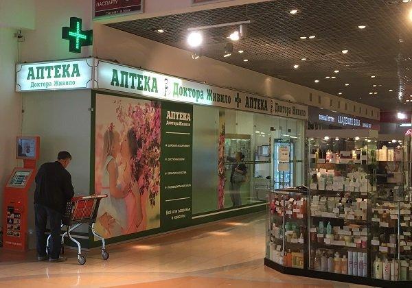 Оформление павильона «Аптека Живаго»