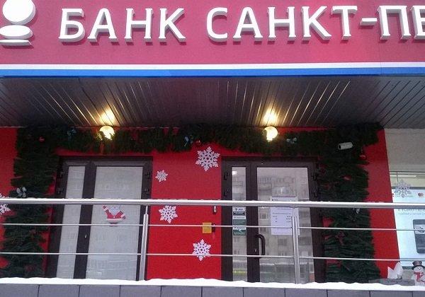 Новогоднее оформление отделений «Банк Санкт-Петербург»