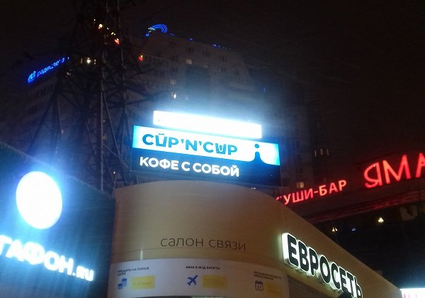 Световой короб «CUP'N'CUP»