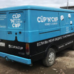 Микроавтобус «CUP'N'CUP»