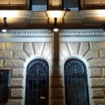 Консольные вывески «Банк Санкт-Петербург»